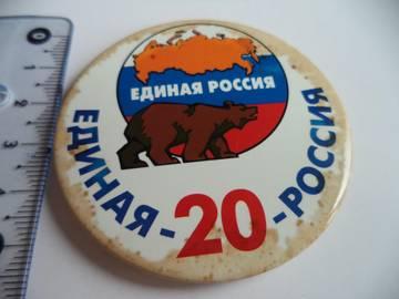 http://s6.uploads.ru/t/8KbRa.jpg