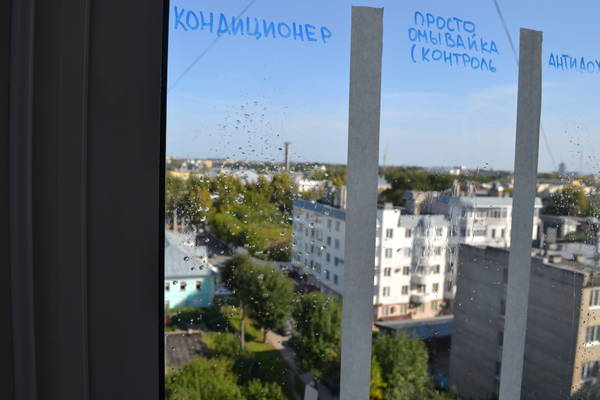 http://s6.uploads.ru/t/8MGZq.jpg