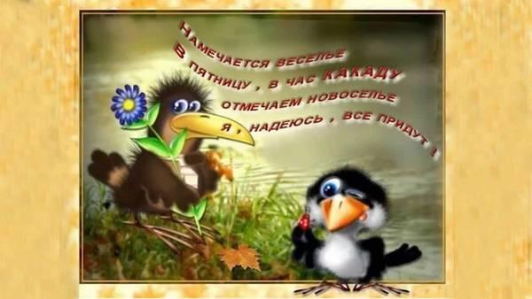 http://s6.uploads.ru/t/8NroZ.jpg