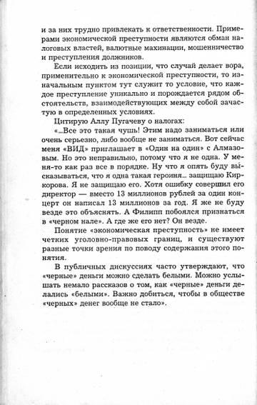 http://s6.uploads.ru/t/8T4HL.jpg
