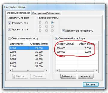 http://s6.uploads.ru/t/8l6pF.jpg