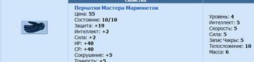 http://s6.uploads.ru/t/8lFEr.png