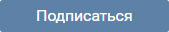 http://s6.uploads.ru/t/8mF1S.jpg