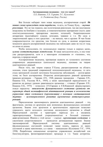 http://s6.uploads.ru/t/8n0Pe.jpg