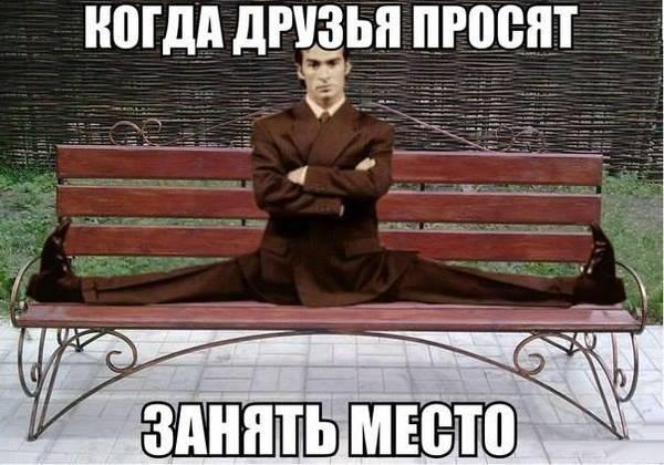 http://s6.uploads.ru/t/8tPxT.jpg