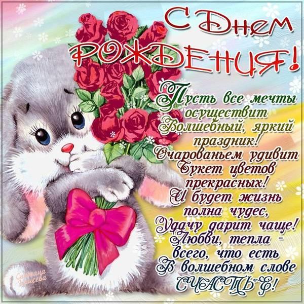 http://s6.uploads.ru/t/8tg9S.jpg