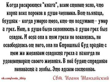 http://s6.uploads.ru/t/8th7m.jpg
