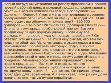 http://s6.uploads.ru/t/8w57F.jpg