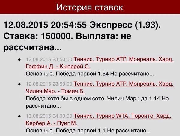 http://s6.uploads.ru/t/90mHa.jpg