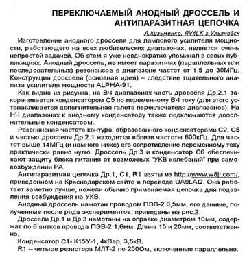 http://s6.uploads.ru/t/95loO.jpg