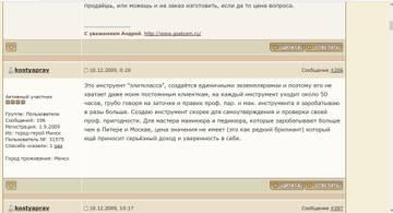 http://s6.uploads.ru/t/97y1M.jpg