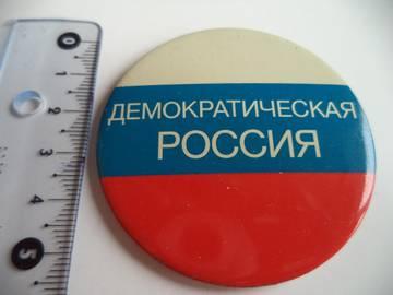 http://s6.uploads.ru/t/9BD4z.jpg