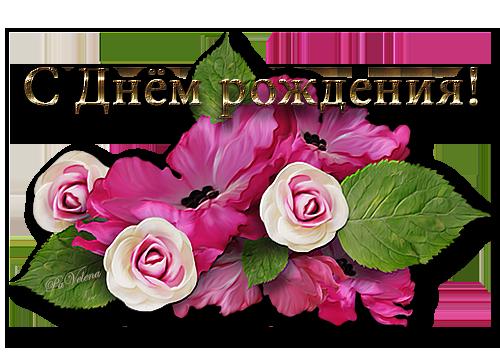 http://s6.uploads.ru/t/9C7in.png