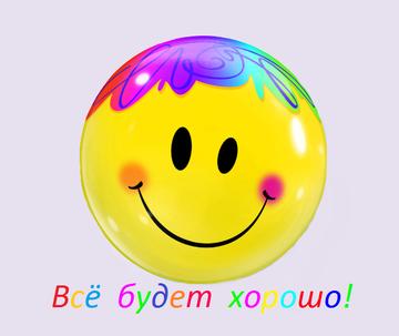 http://s6.uploads.ru/t/9Ls6G.png