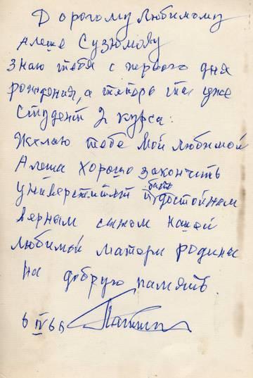 http://s6.uploads.ru/t/9PTDj.jpg
