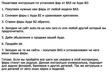 http://s6.uploads.ru/t/9TX6V.jpg