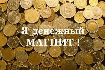 http://s6.uploads.ru/t/9dsR5.jpg