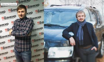http://s6.uploads.ru/t/9eK7A.png