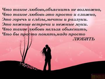 http://s6.uploads.ru/t/9iDq6.jpg
