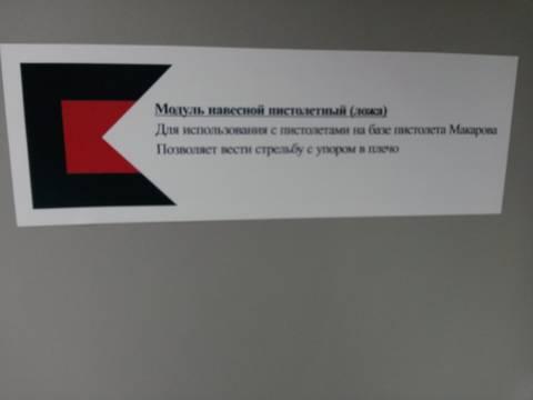 http://s6.uploads.ru/t/9ng5b.jpg