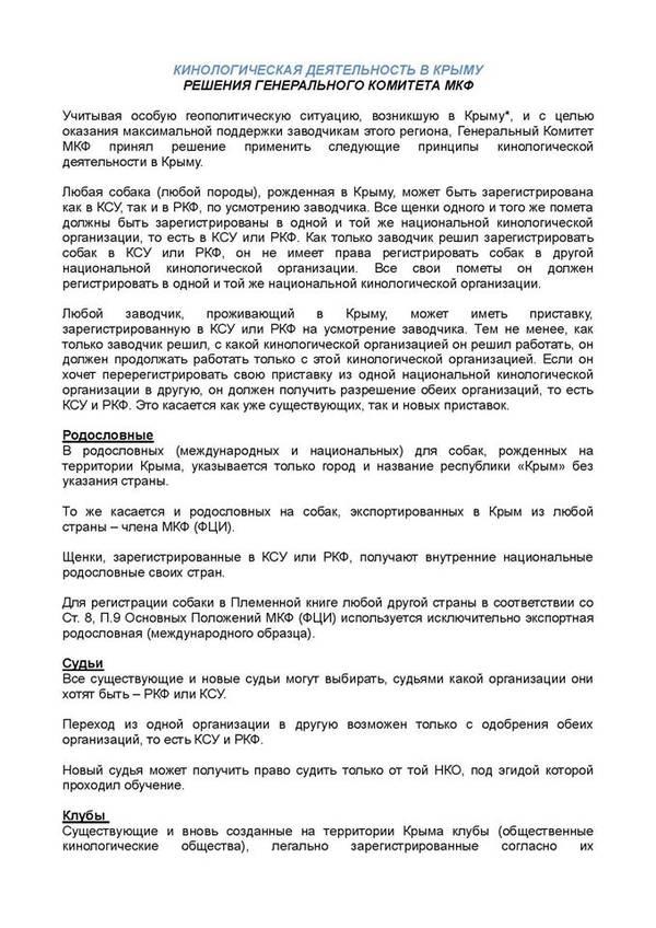http://s6.uploads.ru/t/9pc0f.jpg