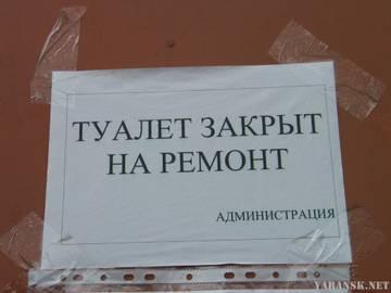 http://s6.uploads.ru/t/9r4vL.jpg