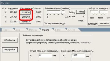 http://s6.uploads.ru/t/9rClP.png