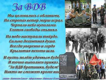 http://s6.uploads.ru/t/9toYB.jpg