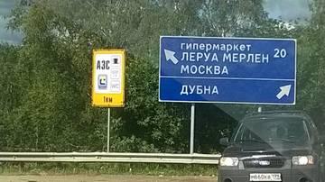 http://s6.uploads.ru/t/9u3xA.jpg