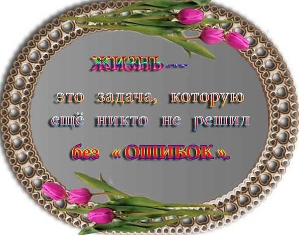 http://s6.uploads.ru/t/9uv4m.jpg