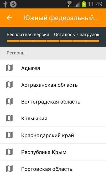 http://s6.uploads.ru/t/9zQAM.jpg