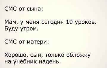 http://s6.uploads.ru/t/A3I8D.jpg