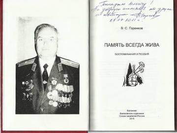 http://s6.uploads.ru/t/A76MT.jpg