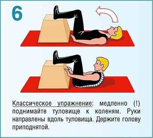 http://s6.uploads.ru/t/A8L9m.jpg