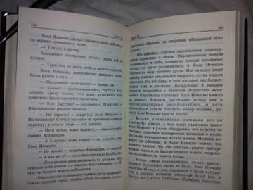 http://s6.uploads.ru/t/AH5er.jpg