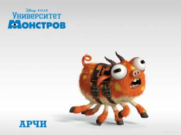 http://s6.uploads.ru/t/AI9t5.jpg