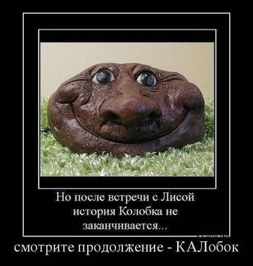http://s6.uploads.ru/t/ANlSr.jpg