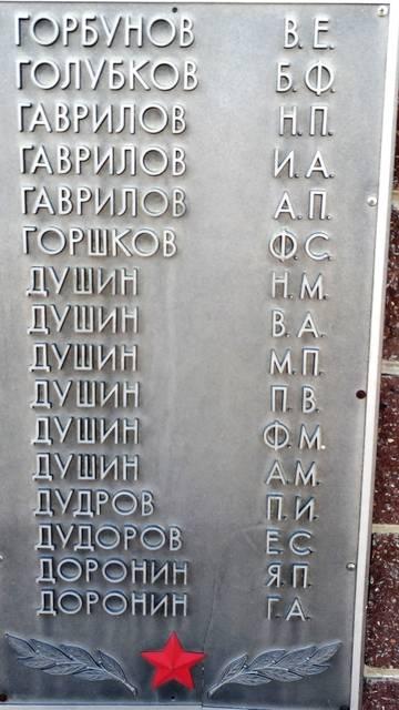 http://s6.uploads.ru/t/ASfk8.jpg