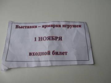 http://s6.uploads.ru/t/AVdFo.jpg