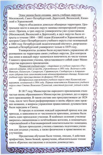 http://s6.uploads.ru/t/AVmh5.jpg