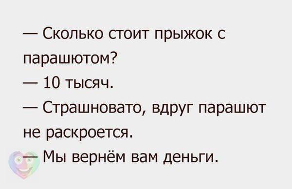 http://s6.uploads.ru/t/Acj3X.jpg