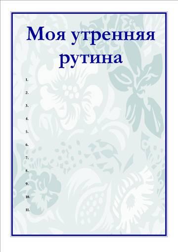http://s6.uploads.ru/t/AfGPq.jpg