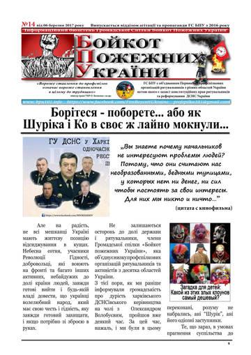 http://s6.uploads.ru/t/Ah0Tq.jpg
