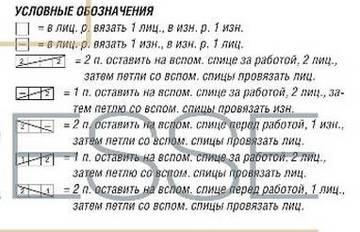 http://s6.uploads.ru/t/Ao5IN.jpg