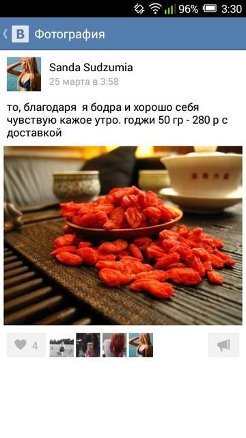 http://s6.uploads.ru/t/AoOmx.jpg