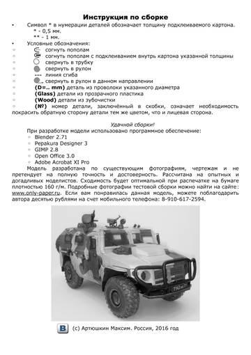 http://s6.uploads.ru/t/Apg30.jpg