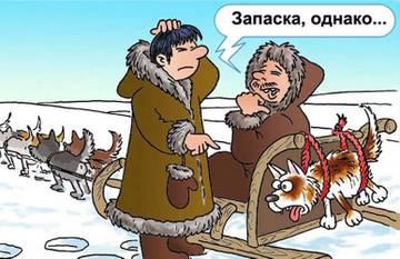 http://s6.uploads.ru/t/AyDBH.jpg