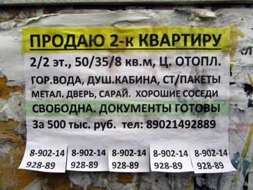 http://s6.uploads.ru/t/B21zi.jpg