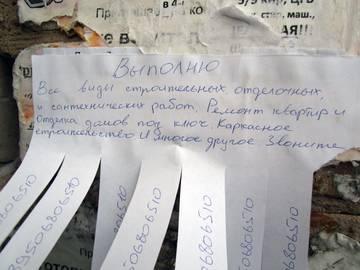 http://s6.uploads.ru/t/B47hH.jpg