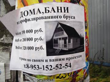 http://s6.uploads.ru/t/BAj05.jpg